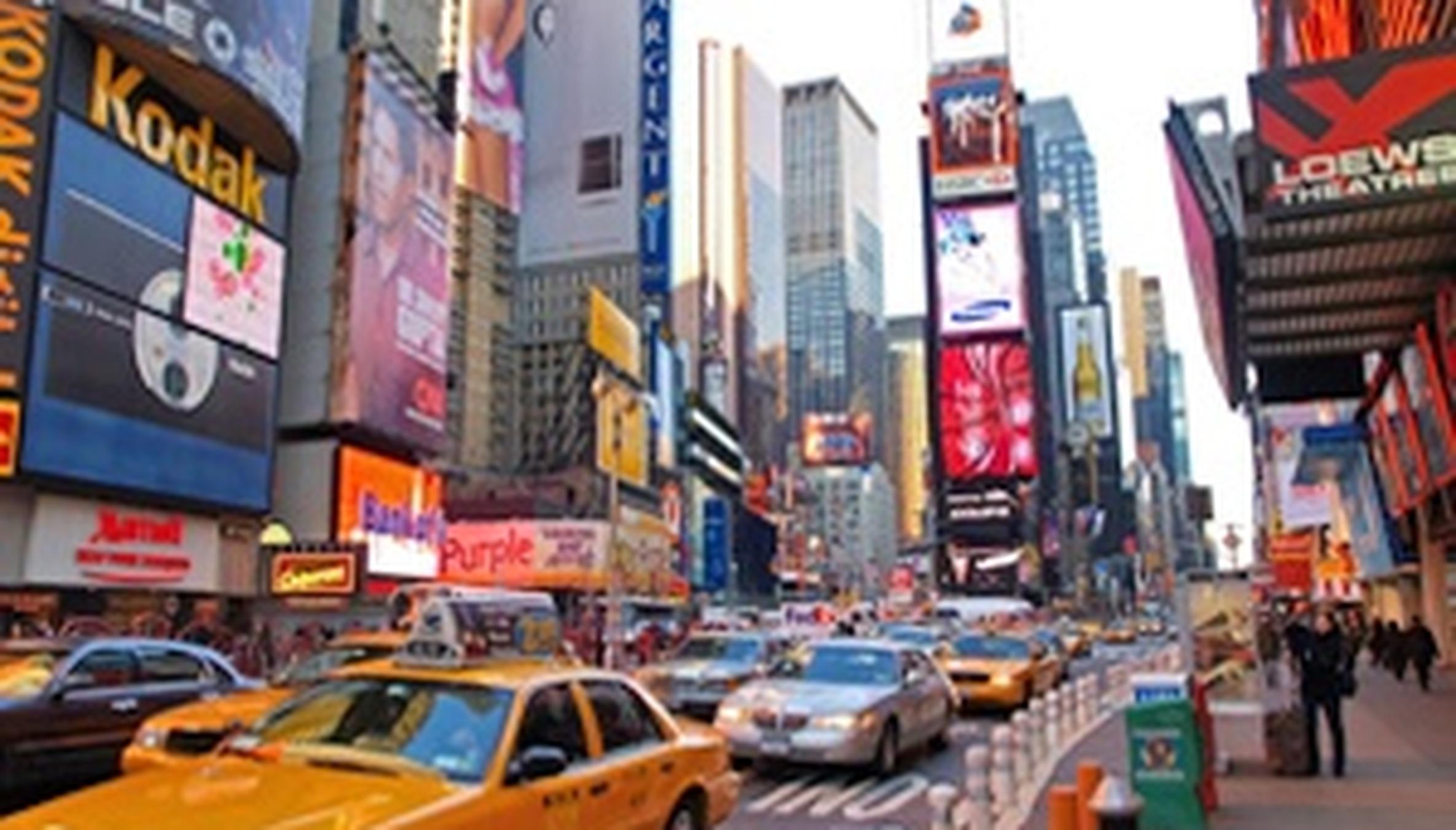 New York Acting Schools & Coaches