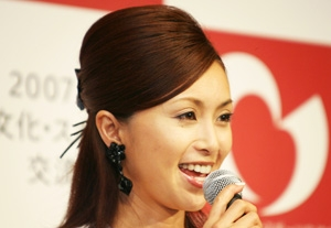 Japanese Actors to Face Drug Testing