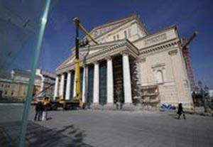 Russia's Bolshoi to Reopen After Reconstruction