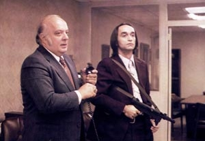 Chris Game on John Cazale in 'Dog Day Afternoon'