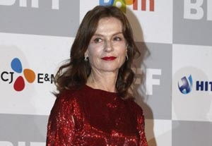 Isabelle Huppert Teams Up With Asian Directors