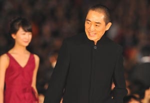 Zhang Yimou Returns to Roots with Simple Love Story