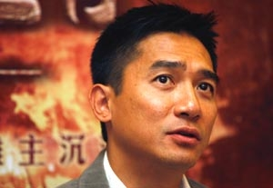 Tony Leung Breaks Arm Training for Film