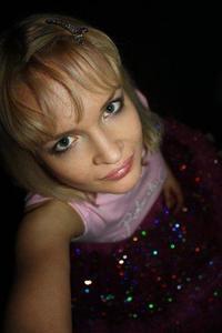 Anna Troyanskaya - smile