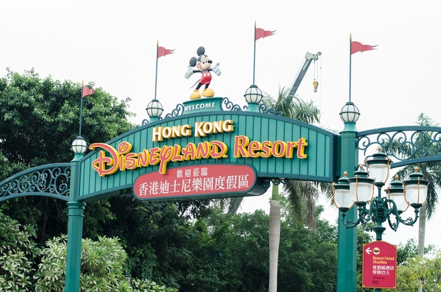 Get Cast in Hong Kong Disneyland Productions and 5 More Gigs
