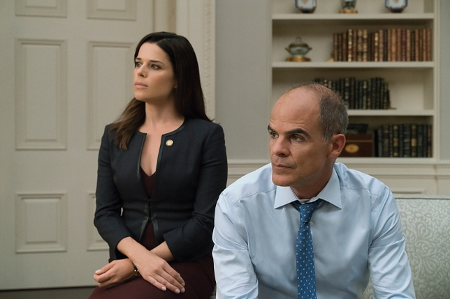 'House of Cards' Star Neve Campbell's 1 Tip for Getting a Callback
