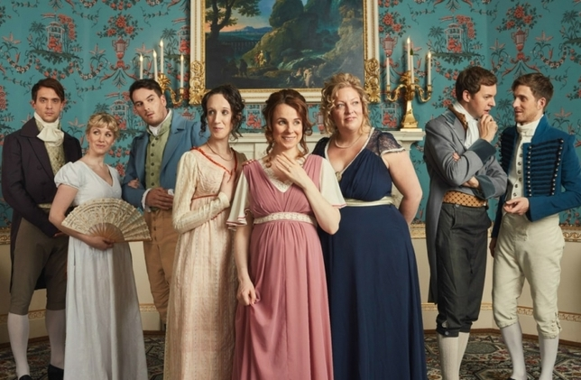 Discover Jane Austen's 'Lost' Works + More London Events 7/10-7/16
