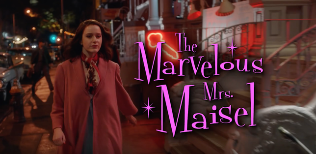 Being Seriously Ill Helped Rachel Brosnahan Nail Her 'Marvelous Mrs. Maisel' Audition