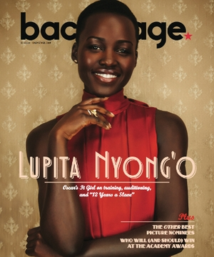 Lupita Nyong'o On the Cover of Backstage This Week!