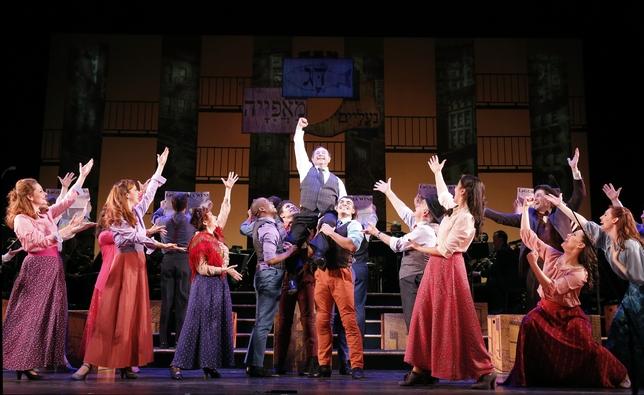 Encores! Returns to Bock and Harnick's 'Fiorello!'