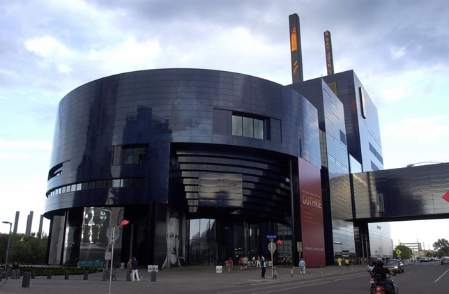 Guthrie Theater Ends Fiscal Year With Small Surplus
