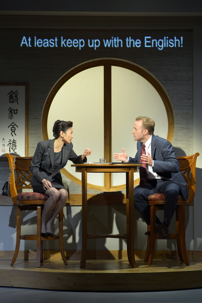 Darkly Funny 'Chinglish' Is a Comedy of Blunders
