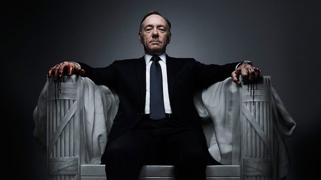 Land a Speaking Role on 'House of Cards,' Plus More Gigs!